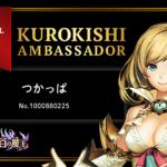【注意】認定カードのキャラクター変更について