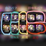 ハンター用デッキ紹介!