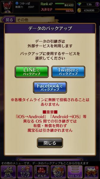Screenshot_20170908-205220.png