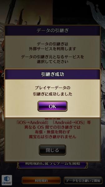 Screenshot_20170909-004958.jpg