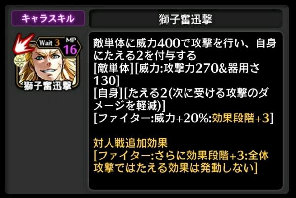 Screenshot_20170911-072017_crop_663x444.jpg