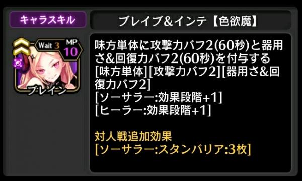 Screenshot_20170911-072026_crop_651x390.jpg