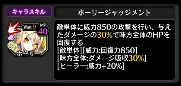 Screenshot_20170911-072040_crop_651x310.jpg