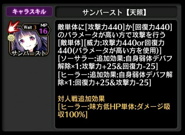 Screenshot_20170911-072040_crop_656x482.jpg