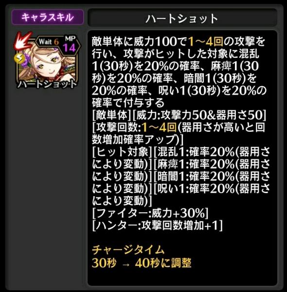 Screenshot_20170911-072058_crop_656x667.jpg