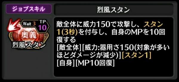 Screenshot_20170911-072120_crop_649x297.jpg