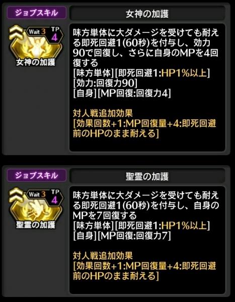 Screenshot_20170911-072127_crop_654x839.jpg